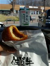 那須で朝食、佐賀牛カレーパン👳