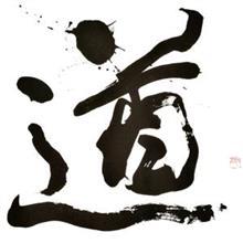 GHQをも唸らせた・・・日本を、「漢字廃止」の危機から救った 「日本人の驚きの能力」とは =中国
