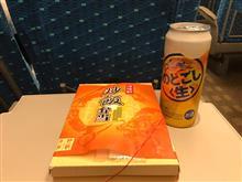 新幹線乗り込みました