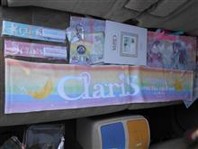 ClariSのライブと舞浜アンフィシアターとイベントグッズとガソリンと駐車料金とリボン砲。