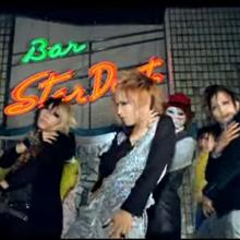 Bar Star Dust🍸🍺