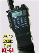 20数年ぶり……の……AZー61………!!?