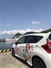 三津浜のエイプリルフール