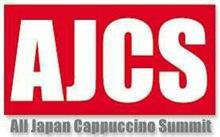 4月29日は治部坂AJCS2018