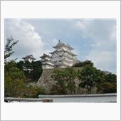 思い立ったら姫路城!