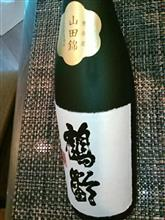 鶴齢(kakurei)純米大吟醸