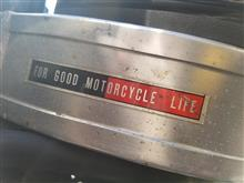 FOR GOOD MOTORCYCLE LIFE(笑)