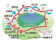 富士山すそ野ぐるり一周ウォーク(第10回完歩)