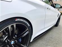 M4で、難しいホワイトレターと、難しいタイヤのサイズアップ