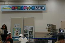 名古屋キャンピングカーフェアに行ってきました。(2日目)