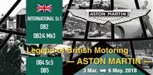 Legend of British Motoring-ASTON MARTIN