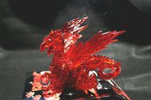 クリスタルパズル 『 レッド ドラゴン 』