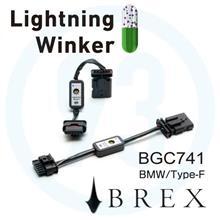 BREX Lightning Winker 再入荷!