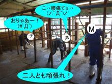 乳搾り体験の準備じゃあ! (`・ω・´)キリッ