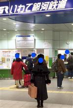 メーテル→エメラルダス