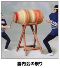 4月22日(日)新潟市内で集まり会をやりま~~~す(≖͈́ϖ≖͈̀ )ニヤ