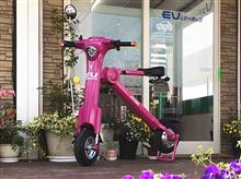 折り畳み電動バイク Cute-mL