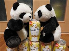 『パンダフリービール』 キター!!