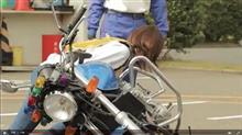 「バイクが好きだ」 デビュー編
