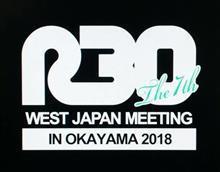 ありがとうございました!7th R30 west japan meeting