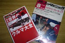 読書の春!!ヽ(● ´ ー ` ●)/