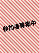 4/15ツーリング・5/20走行会~参加者募集中~