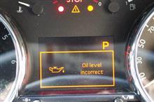 Oil level incorrect
