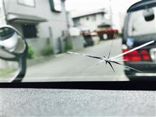 飛び石くらった…。車検通るのかな。