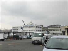 神奈川県、上陸!