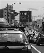渋滞の恐れがあるのに・・・GW(トラ)