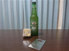 Heineken 久しぶりにハイネケン~♪