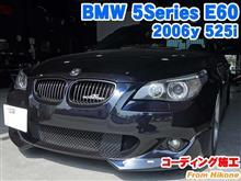 BMW 5シリーズ(E60) コーディング施工