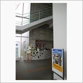 鶴岡市民写真展
