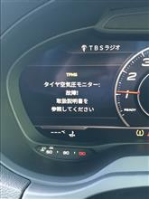 タイヤ空気圧モニター故障!