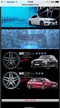 Wester S05 for Audi