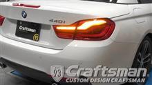 BMW4シリーズの流れる風なリアウィンカー(続き)