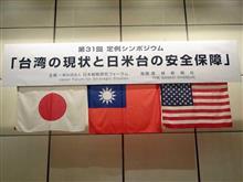 米、台湾潜水艦を支援 自主建造計画の商談許可