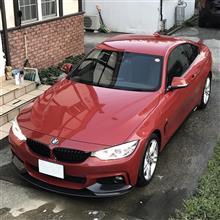 【BMW】紅い娘の近況♪