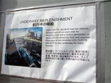 横須賀海軍基地の御祭りに参画してきた 2。
