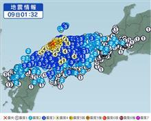 なんか今日は・・・・地震