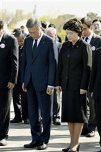 済州島4・3事件70年で追悼式 「国家の暴力 深く謝罪」