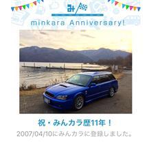 祝・みんカラ歴11年!(スバル車ここ10年の進化!)