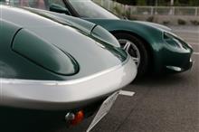 The British Light Weight Sports Car