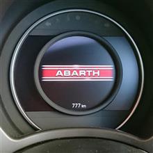 777km
