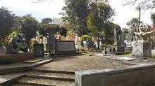 岡本太郎の墓マイラー