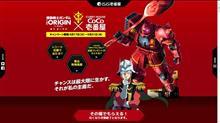 ガンダム×ココイチコラボキャンペーン2018、4月17日より開催!