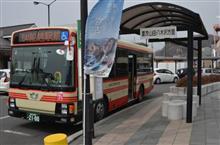 2018年4月2日と3日、宮古駅前バスターミナルの岩手県北バス。