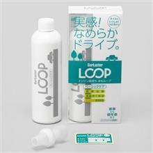 シュアラスター のモニター企画 「LOOP ベーシックケア」ですよ!