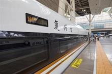 新幹線による、「質」の圧力は相当なもの・・・中国高速鉄道は、価格以外の優位性を! =中国メディア