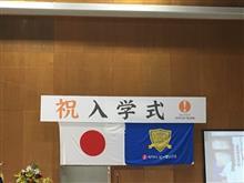 入学式とミニカーオフ